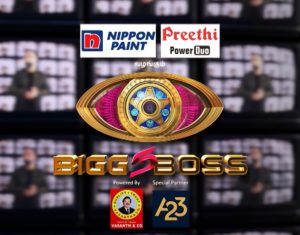 Star Vijay Bigg Boss Tamil Season 5 Contestants List, Starting Date, Timings and More Details